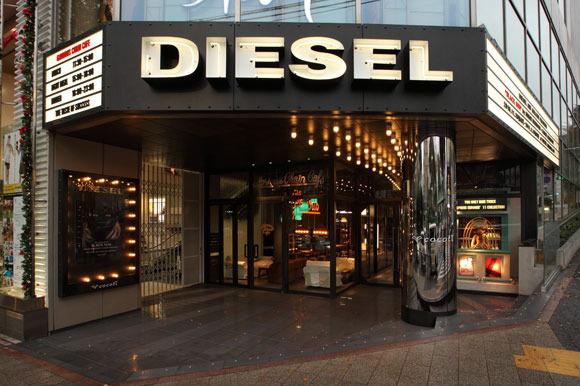 diesel-shibuya-05