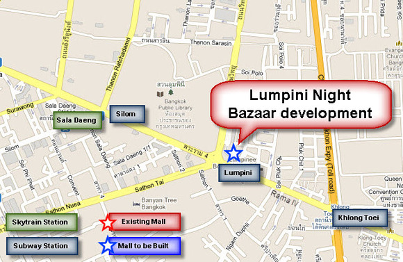 Lumpini Night Bazaar